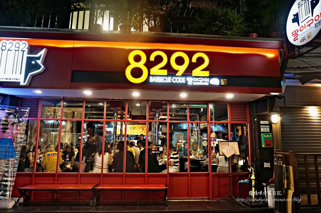 8292韓式燒肉DSC09952-115.JPG