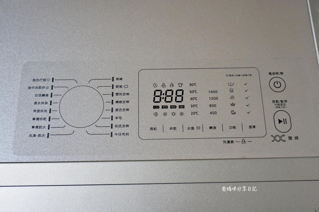 富及第洗脫烘DSC09695-002.JPG