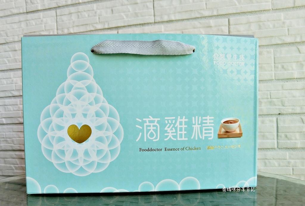 食醫堂生技-滴雞精CIMG2909-101.JPG