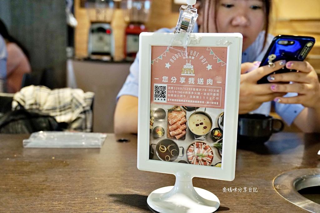 肉多多-重新店DSC00686-126.JPG