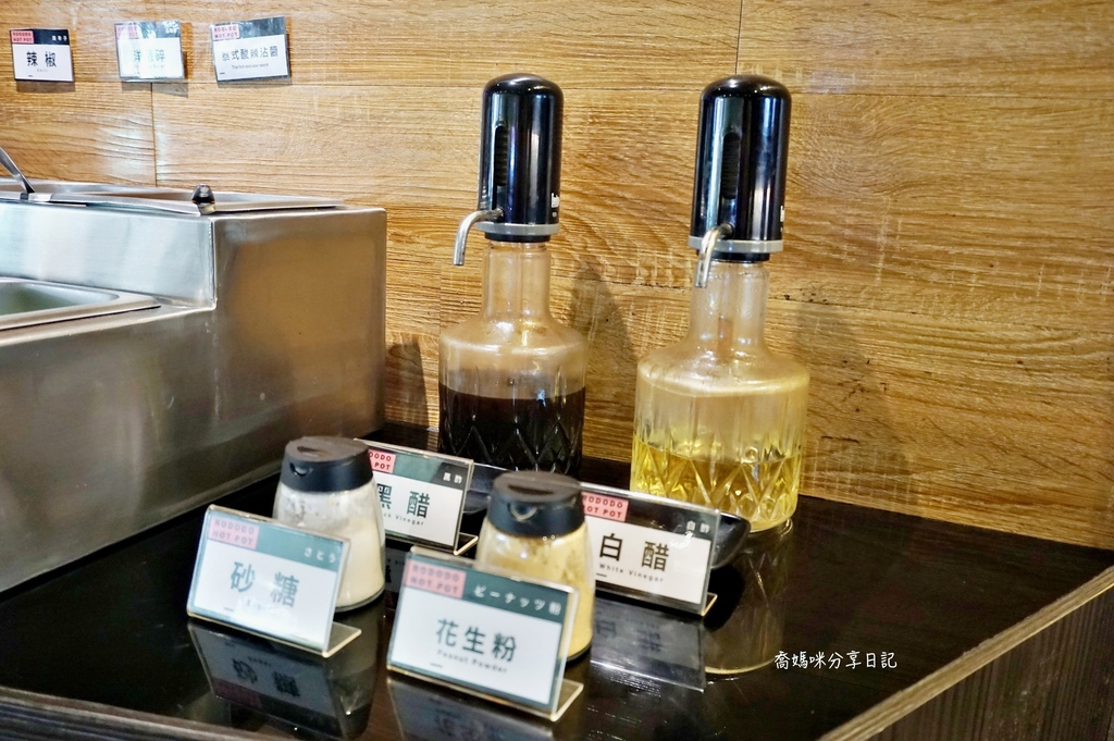 肉多多-重新店DSC00528-012.JPG