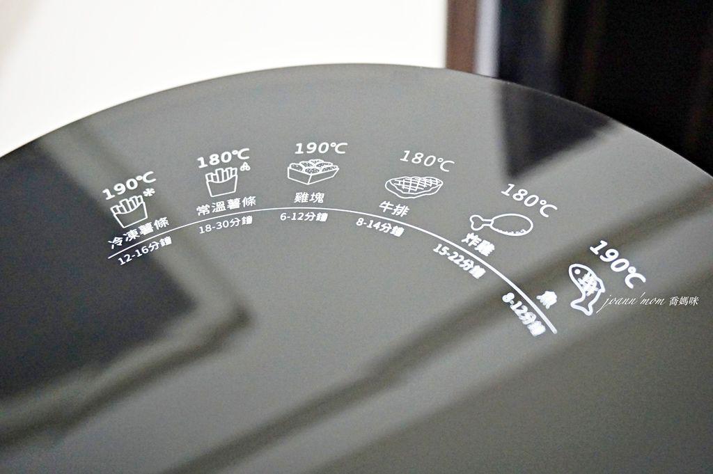伊德爾氣炸鍋DSC00912-010.JPG