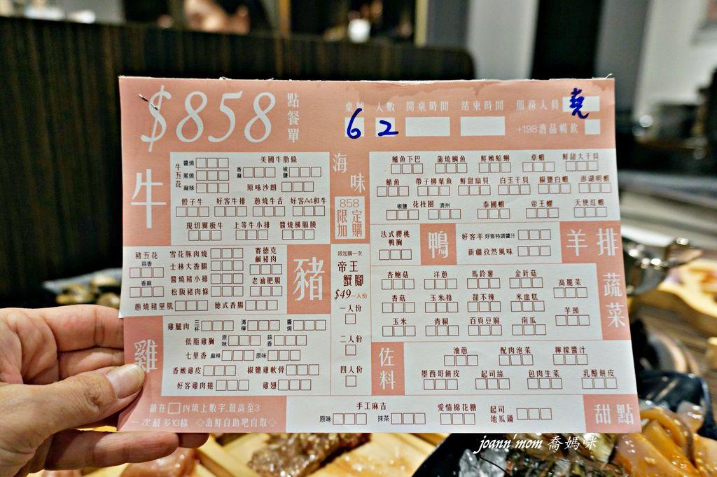 好客燒烤-樹林秀泰DSC01108-066.JPG