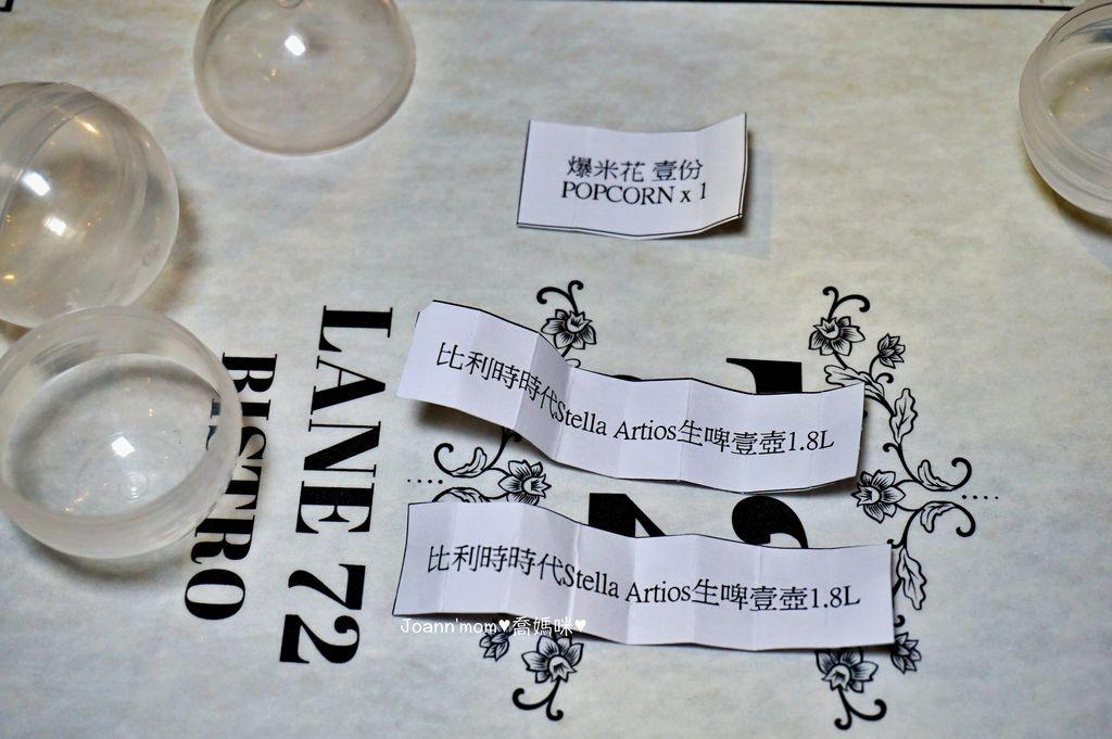 板橋餐酒館DSC01712-039.JPG