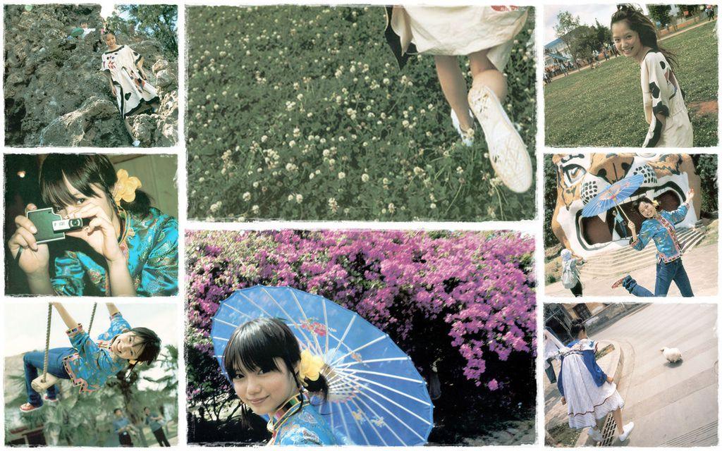 Aoi_Wall_03.jpg
