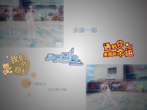 Slide1_副本0.jpg