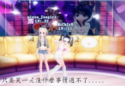 Slide1_副本4.jpg