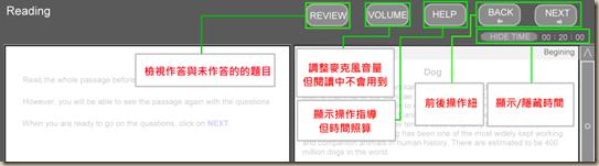 Reading_介面_解說_begining