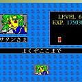 level 6 魔王先生.bmp
