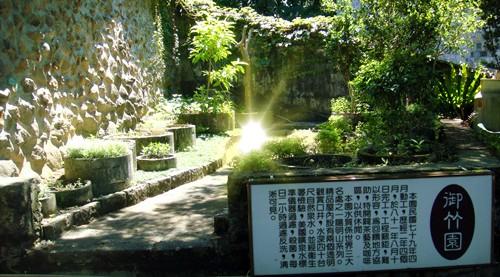 御竹園(照片來源:板橋禪修會館)