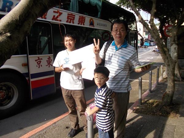 102_08_18 心靈SPA親子夏令營 004.jpg
