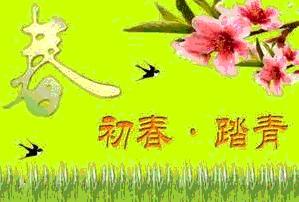 新春祈福之旅