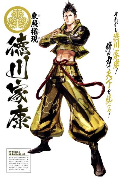 411px-Ieyasu.jpg