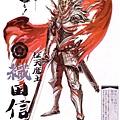 423px-Nobunaga.jpg