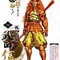 425px-Shingen.jpg