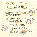 14059639_p1.png