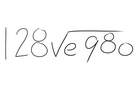 d4aac9b067e97280d79e9e6f60ecedba