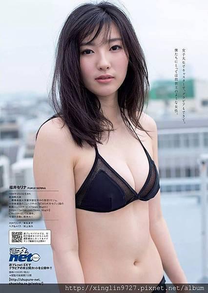 Fukui Serina|九州娛樂城|九州球版|TSTS88.COM|EY5588.NET