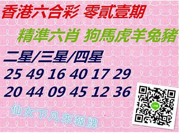 天下現金網l021期六合彩lEY5588.net.jpg