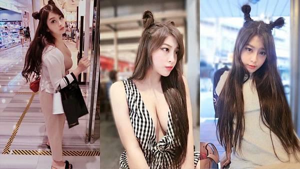註冊找盈盈LINE:yin94win