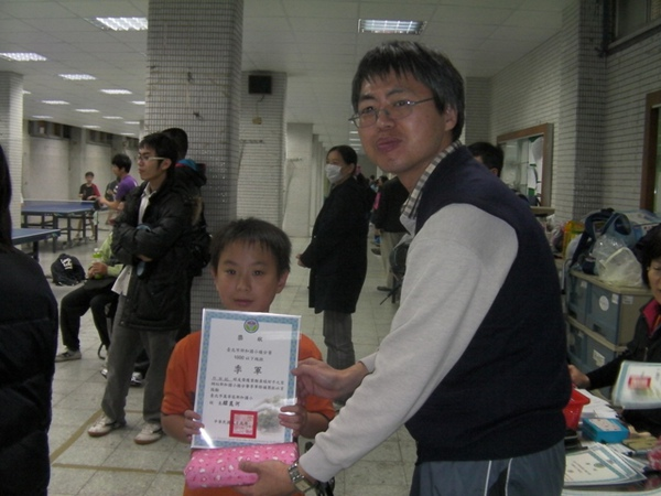 SANY0172.JPG