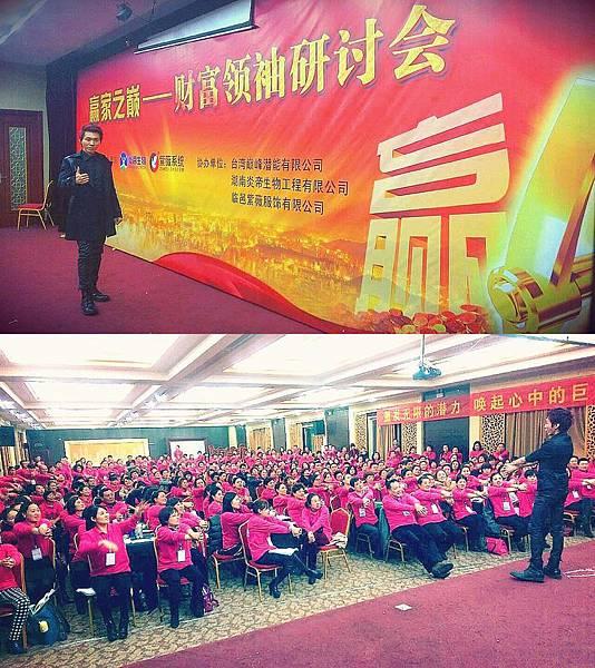 魔術表演,國際魔術表演,中國濟南魔術表演