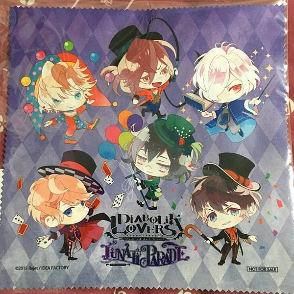 「DIABOLIK LOVERS LUNATIC PARADE」
