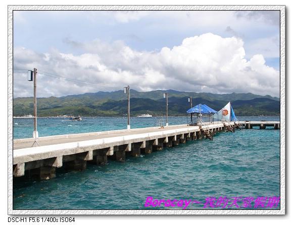 A4-08長灘島碼頭.jpg