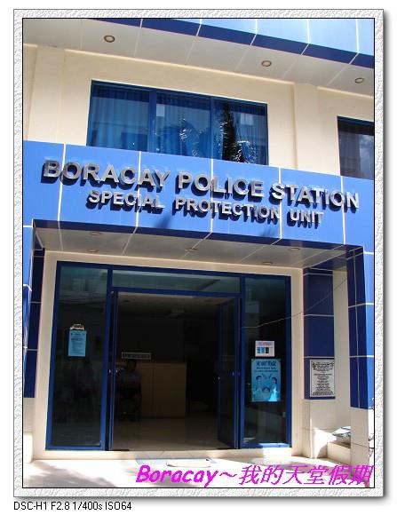 A4-22當地警察局.jpg