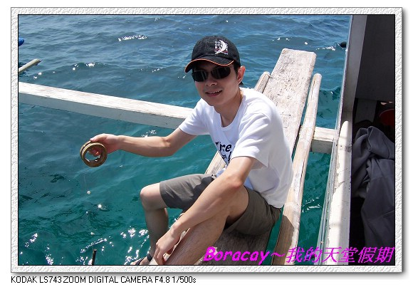 B2-18海釣.jpg