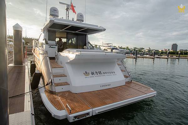 莊周文遊艇