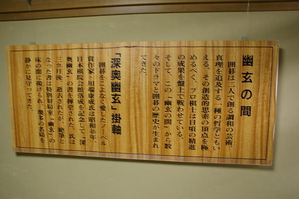 20100821-258.JPG