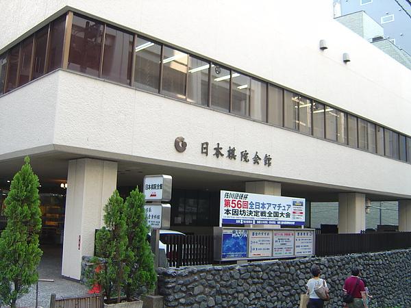 20100821-494.JPG