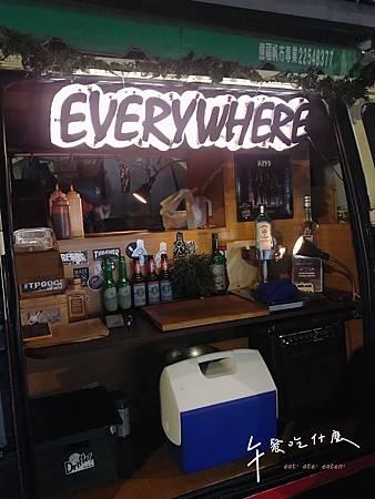 Food truck_170208_0013.jpg