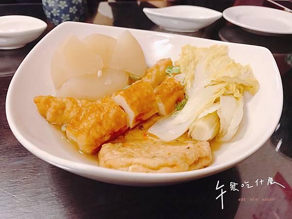 新宿食事處_170211_0003.jpg