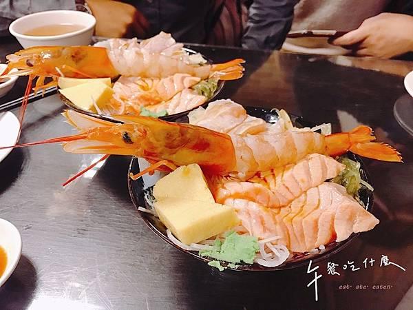 新宿食事處_170211_0008.jpg