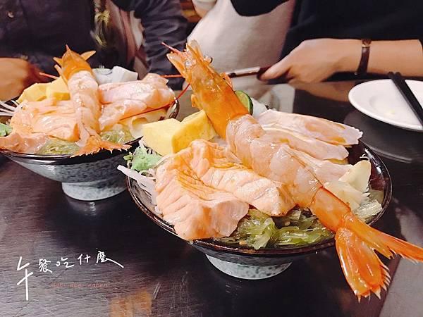 新宿食事處_170211_0009.jpg