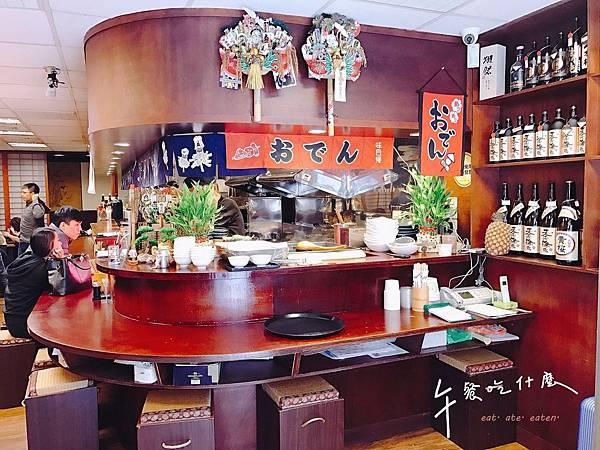 新宿食事處_170211_0012.jpg