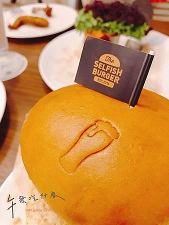 Selfish burger_170214_0018.jpg