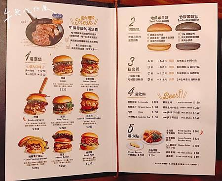 Selfish burger_170214_0022.jpg
