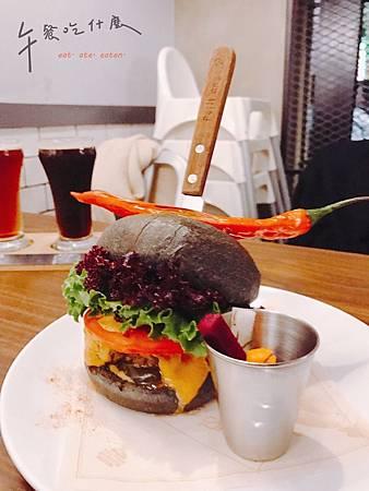 Selfish burger_170214_0021.jpg