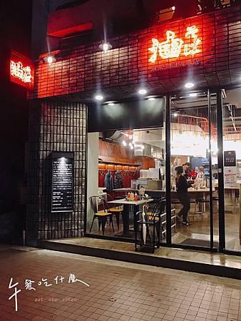拉麵_170214_0014.jpg