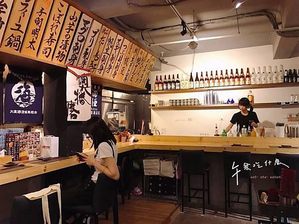 空居酒屋_170606_0015.jpg