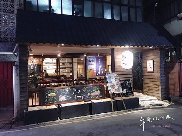 空居酒屋_170606_0016.jpg