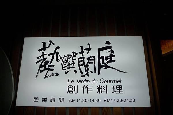 P1100992