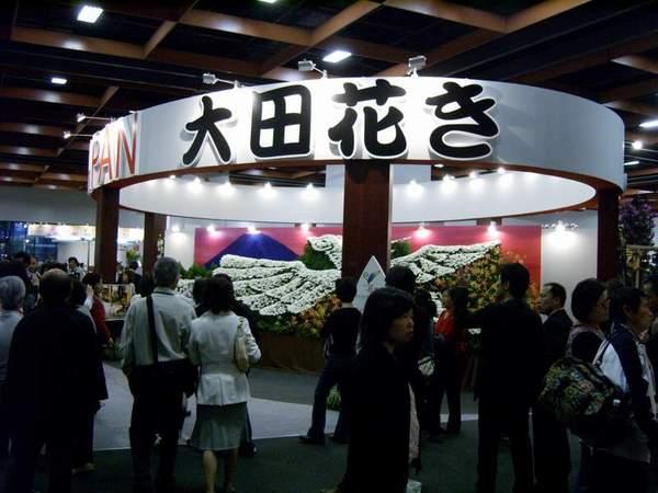 2007台北國際花卉展_0021.JPG
