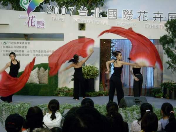 2007台北國際花卉展_0024.JPG