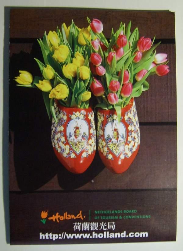 2007台北國際花卉展_0002