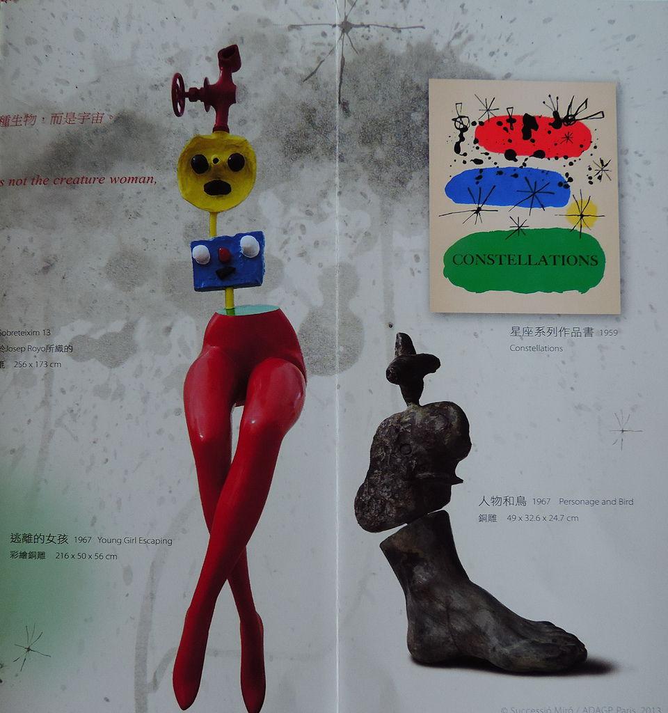 米羅特展-0032