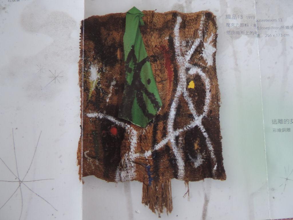 米羅特展-0033